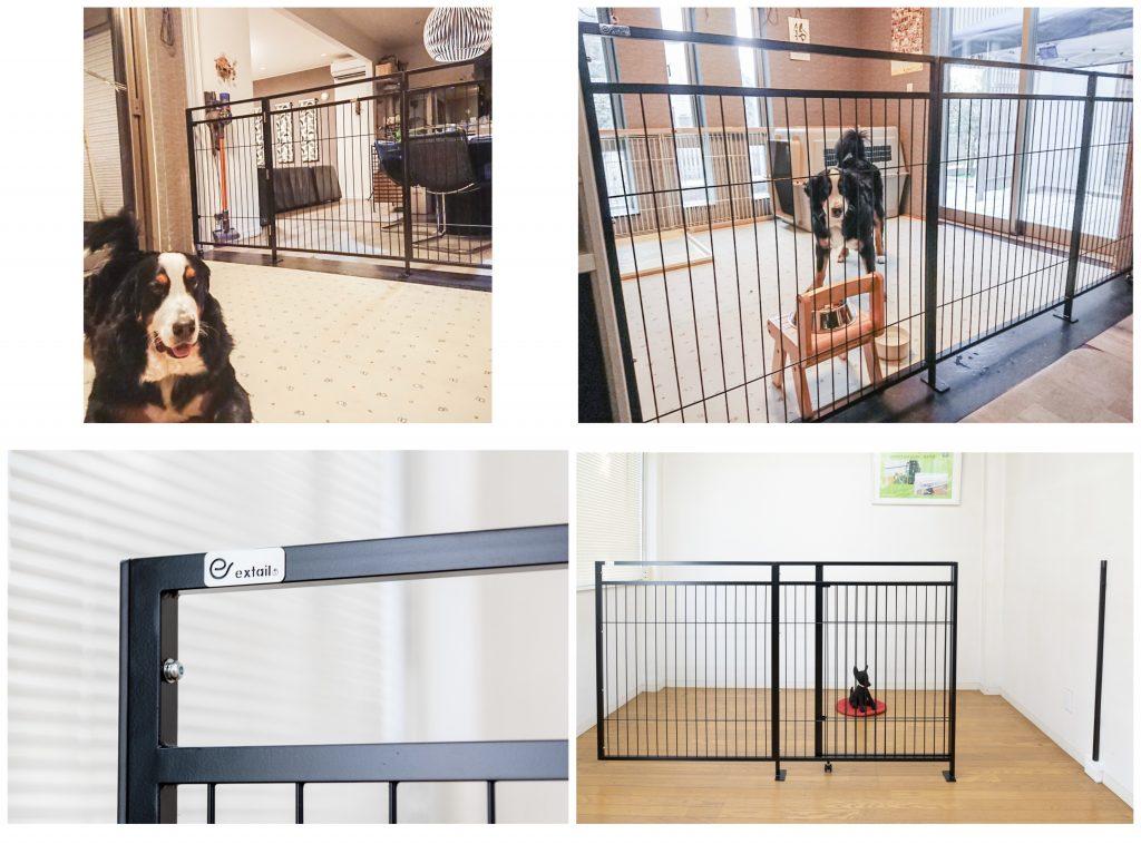 大型犬用のドア付きゲート
